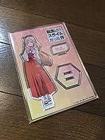 転生したらスライムだった件 アクリルフィギュアスタンド【シュナVer.】