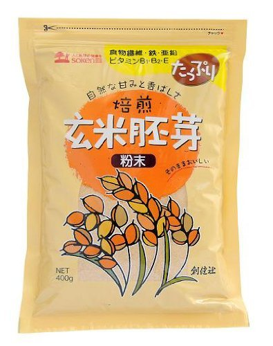 創健社 玄米胚芽粉末 400g 6袋セット