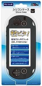 (PS VITA1000シリーズ用)シリコンケース(ブラック)
