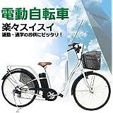 電動自転車【景品単品】景品 目録 A3パネル付