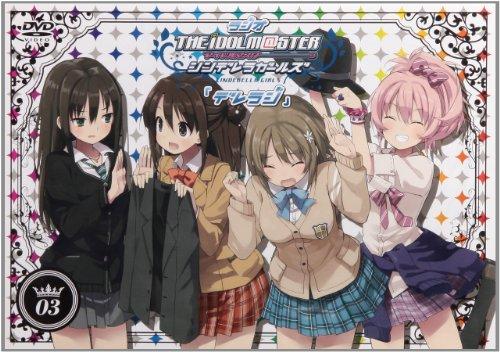 ラジオ アイドルマスター シンデレラガールズ『デレラジ』DVD Vol.3 / 響