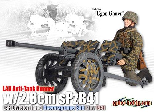 1/6 ドイツ武装親衛隊 LAH師団 南方軍集団 砲手 「エゴン・ガウアー」 二等兵 w/2.8cm sPzB41対戦車銃