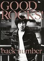 GOOD ROCKS!(グッド・ロックス) Vol.70