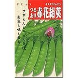 えんどう 種子 つるあり 赤花絹さや エンドウ 30ml