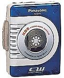 Panasonic ヘッドホンステレオ RQ-CW03 (ブルー)