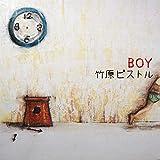 BOY(ボーイ)