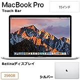 アップル 15インチMacBook Pro Touch Bar: 2.8GHzクアッドコアi7プロセッサ、256GB - シルバー MPTU2J/A