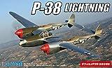 フジミ模型 1/144 144シリーズNo.16 P38 ライトニング ディフォルメP38付 プラモデル