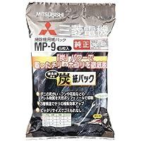 三菱電機 掃除機用炭脱臭紙パック (備長炭配合) MP-9 (2個セット)