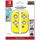 【任天堂ライセンス商品】Joy-Con TPU COVER for Nintendo Switch イエロー