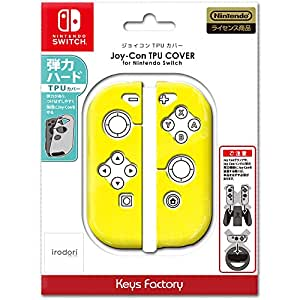 Joy-Con TPU COVER for Nintendo Switch イエロー