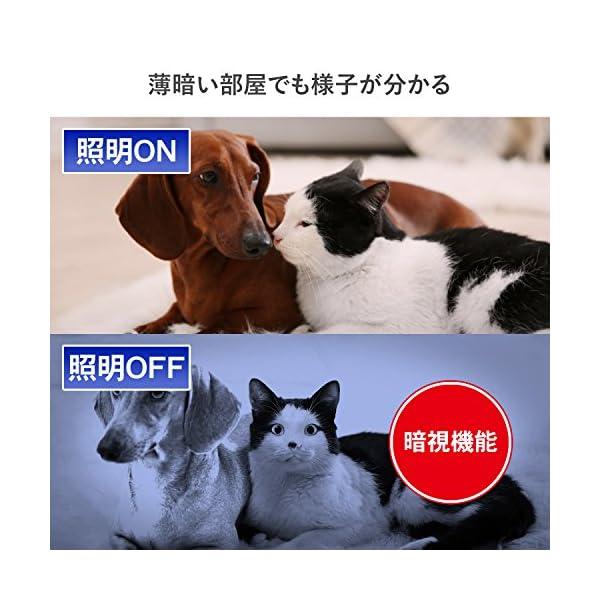 I-O DATA ネットワークカメラ スマホ ...の紹介画像4