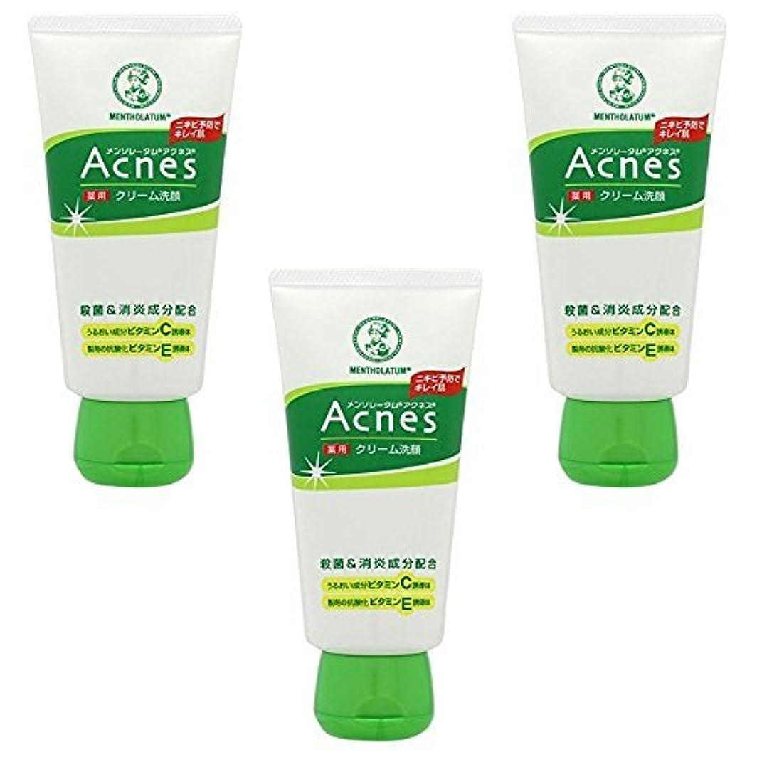 【まとめ買い】Acnes(アクネス) 薬用クリーム洗顔 130g (医薬部外品) ×3個