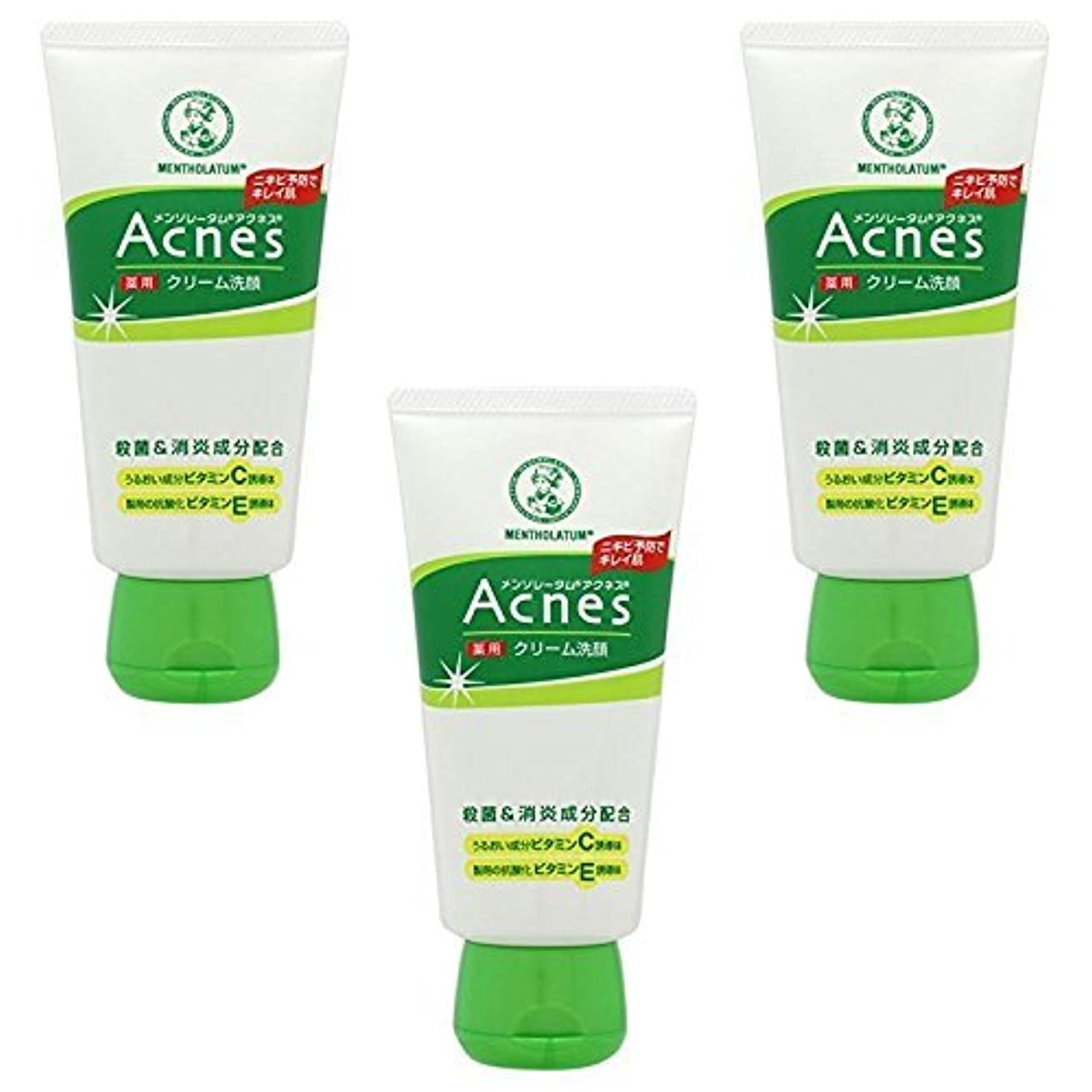 小麦案件ゆるく【まとめ買い】Acnes(アクネス) 薬用クリーム洗顔 130g (医薬部外品) ×3個