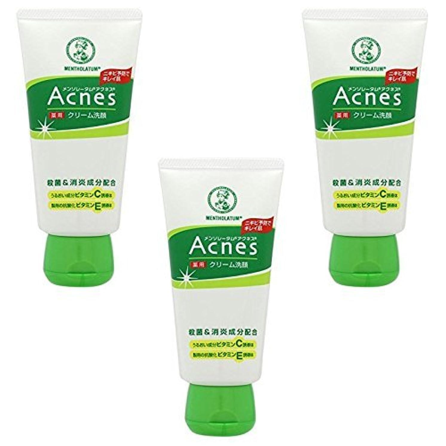 拾う中世の血色の良い【まとめ買い】Acnes(アクネス) 薬用クリーム洗顔 130g (医薬部外品) ×3個
