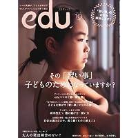 amazon co jp edu エデュー 教育 雑誌 本