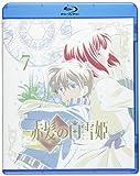 赤髪の白雪姫 Vol.7<通常版>[Blu-ray/ブルーレイ]