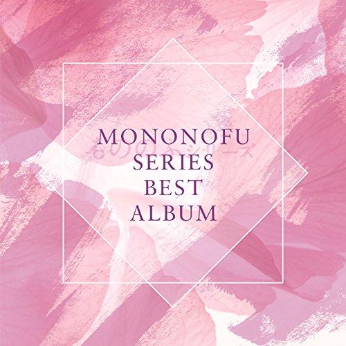 舞台「もののふシリーズ」ベストアルバム(AL2枚組)