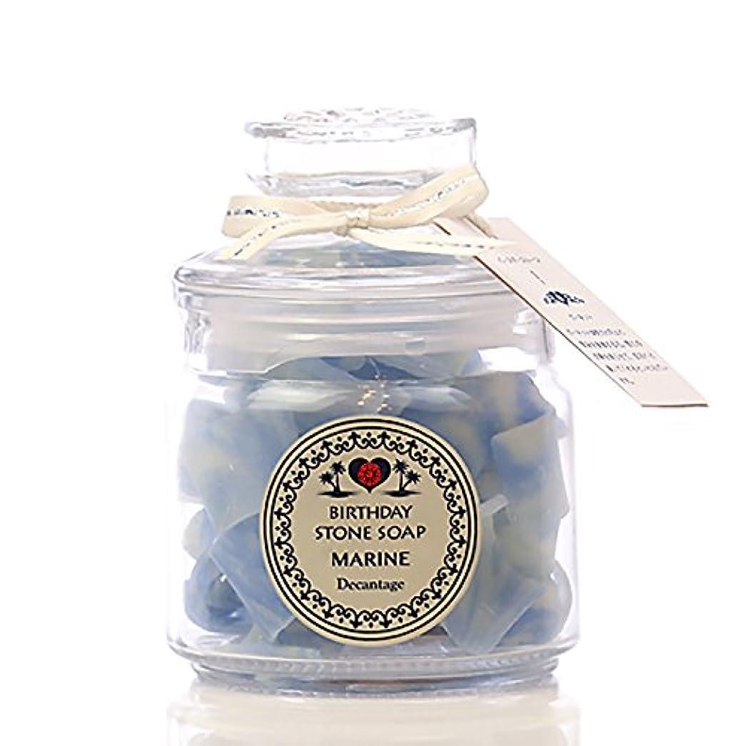 繊毛悪性の寄託バースデーストーンソープ マリン(プレミアム) (1月)ガーネット(プルメリアの香り)