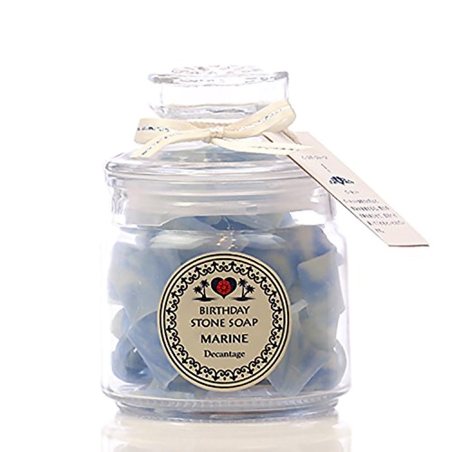 増加するガイド強化バースデーストーンソープ マリン(プレミアム) (1月)ガーネット(プルメリアの香り)