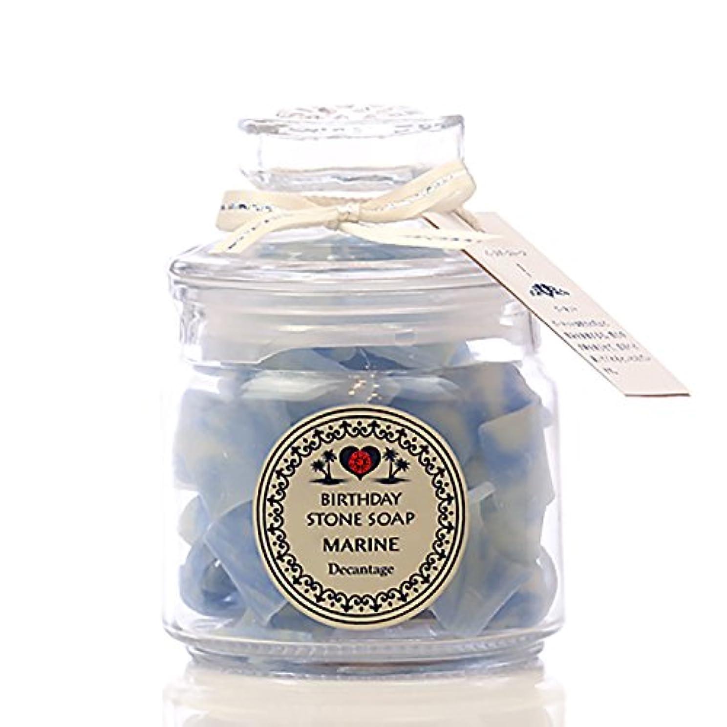メロン廃棄りバースデーストーンソープ マリン(プレミアム) (1月)ガーネット(プルメリアの香り)
