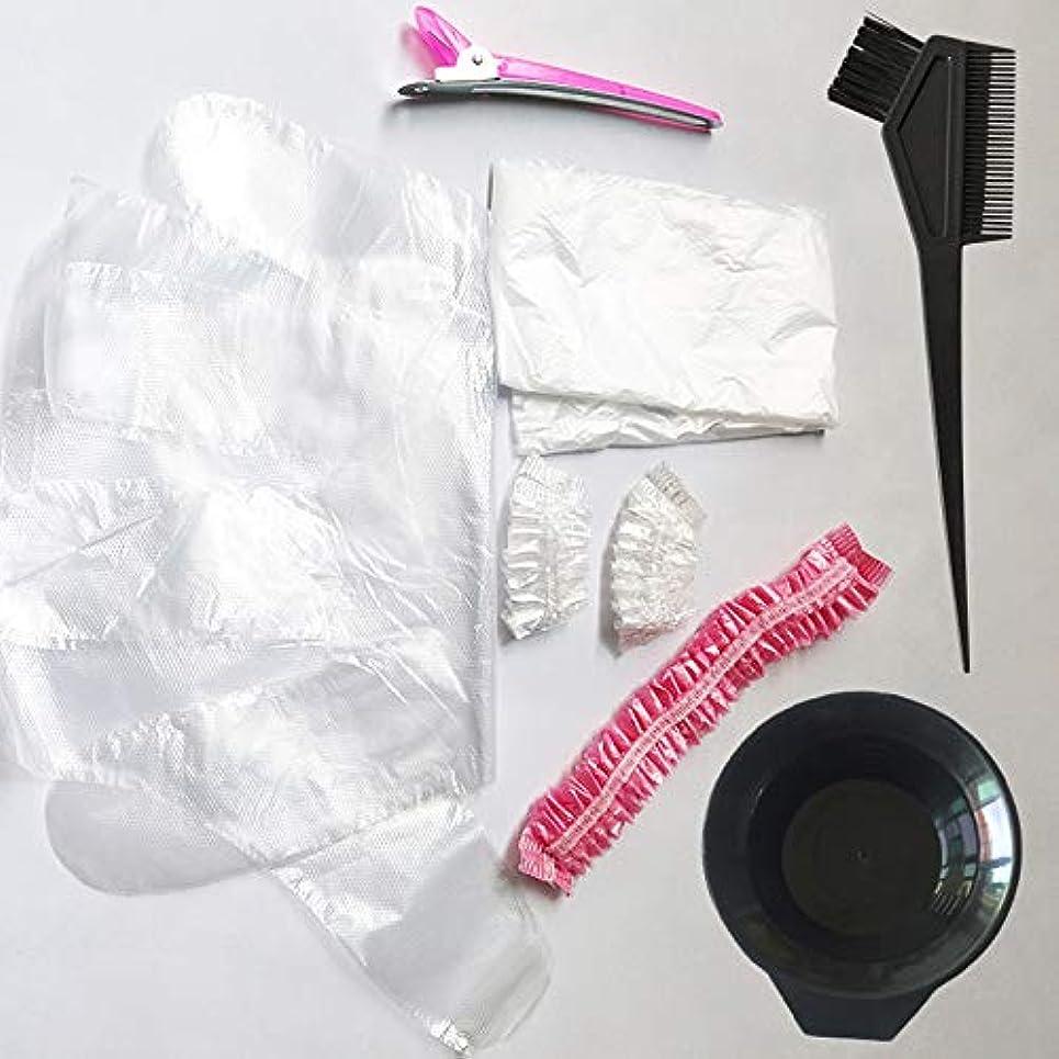 ヘアダイブラシ ヘアカラーカップ 毛染め用耳カバー ヘアダイコーム 8点セット 白髪染め 家庭用 美容師プロ用 プラスチック製