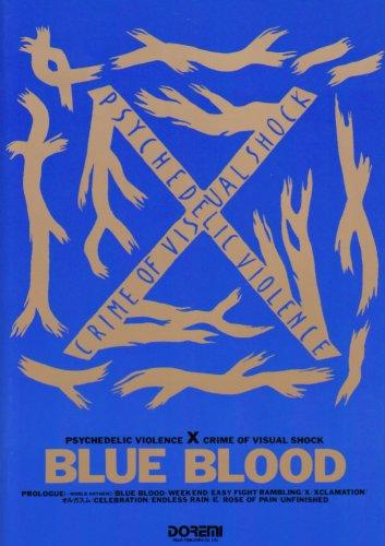 X JAPAN「X」からビジュアル系は生まれた!?改めて感じるこの曲の凄さ!歌詞とTAB譜を公開!の画像