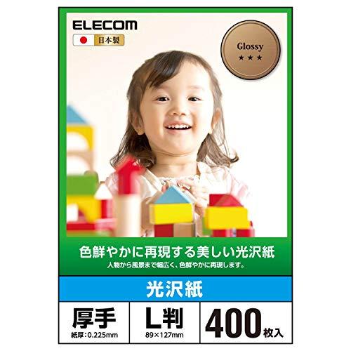 色鮮やかに再現する美しい光沢紙 EJK-GANL400 [L 400枚]