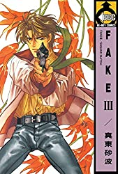 FAKE III (ビーボーイコミックス)