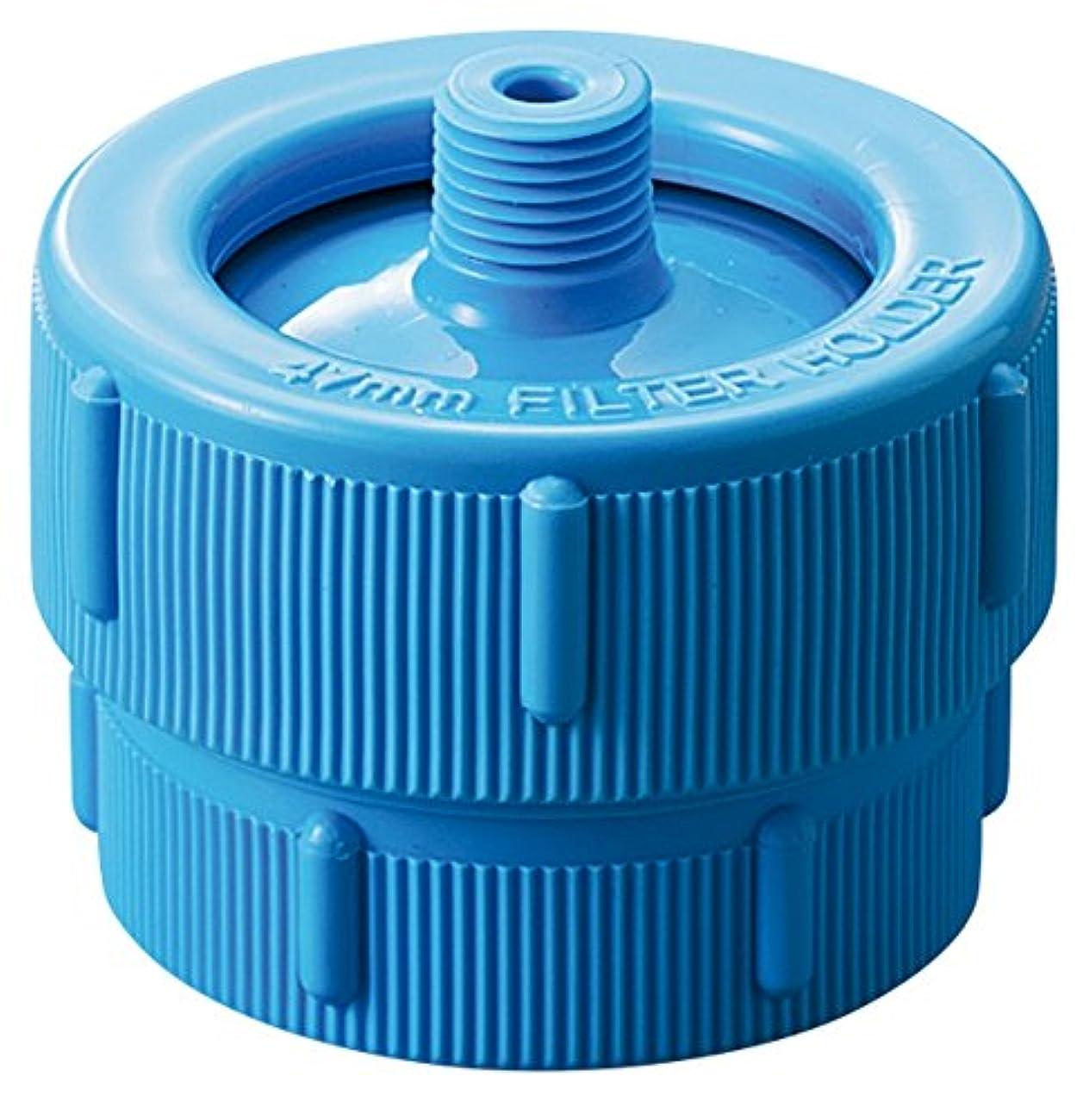 医師気づく水を飲むアズワン PP製フィルターホルダー /3-6736-01