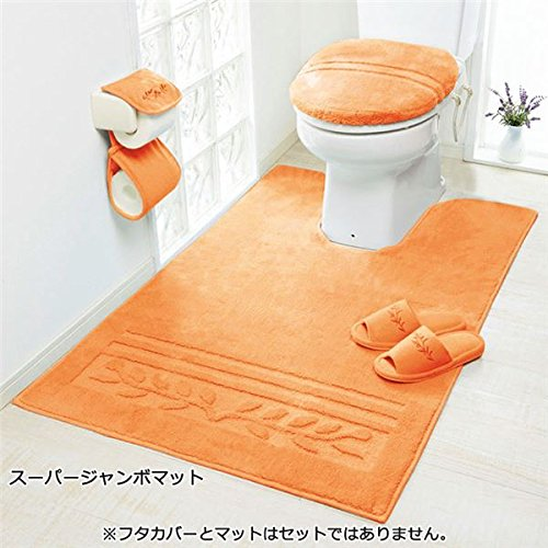 トイレ用品 (まとめ買い) 抗菌防臭カラフルトイレマット『オ...
