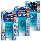【まとめ買い】ビオレ UV アクアリッチ ウォータリーエッセンス SPF50+ 50g ×3個