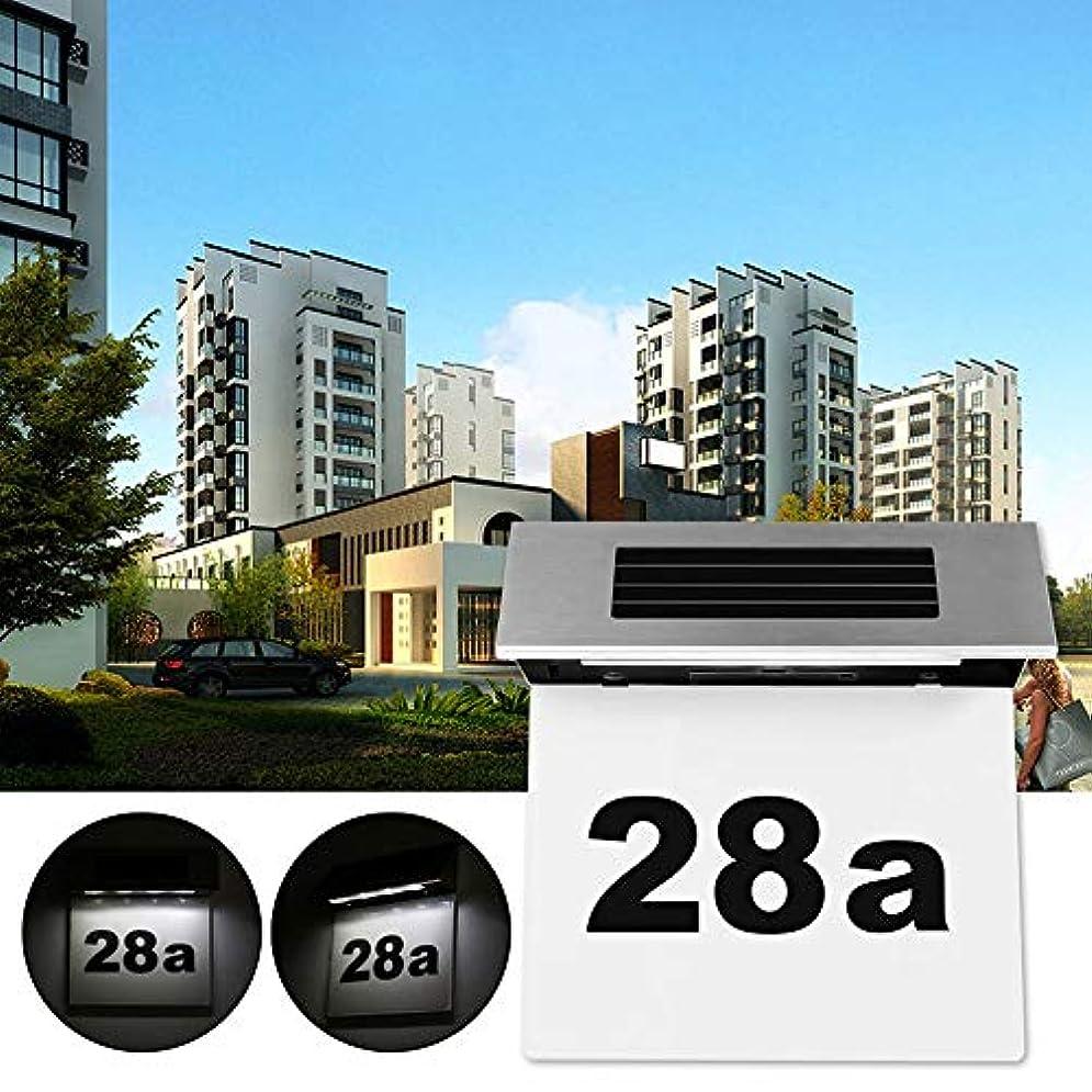 エピソード予防接種サイドボードステンレス鋼の太陽動力を与えられたLEDの表札の数灯の家のドア番号屋外の壁のプラークライト