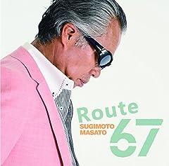すぎもとまさと「Route 67」のCDジャケット