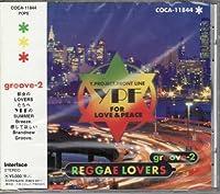 REGGAE LOVERS groove 2