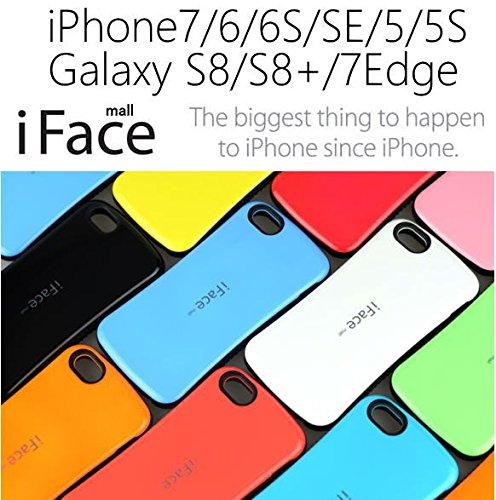 iface mall ケース iphone7/iPhone6s/iphone se/galaxy s8/s8+/galaxy s7edge (iPhoneSE/5S/5, ★ミント)