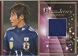 吉良知夏 日本代表 ユニフォーム パッチ カード 2014-2015 50枚限定 Jリーグフォト