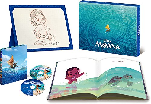 モアナと伝説の海 MovieNEX プレミアム・ファンBOX(数...[Blu-ray/ブルーレイ]