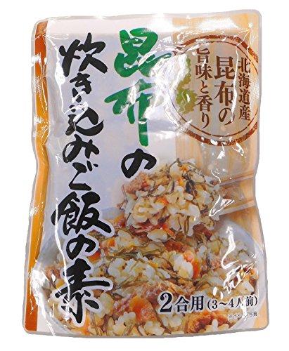 八戸協和水産 昆布の炊き込みご飯の素 330g×5個