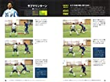 サカテク World Soccer Technic Best Eleven 画像
