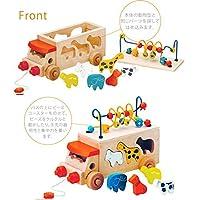【JGmax】 アニマルビーズバス 動物 バス おもちゃ 木のおもちゃ 3歳 かわいい 知育玩具 出産祝い 赤ちゃん 男の子 女の子 誕生日 プレゼント