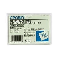 クラウン (業務用セット) 再生ソフトカードケース B判サイズ(再生軟質ポリオレフィン製) CR-SCB8R-T 1枚入 【×50セット】
