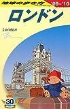A03 地球の歩き方 ロンドン 2009~2010