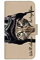 with NYAGO 手帳型 ケース レザー 厚手タイプ apple iPhone 5s (iPhone5s) パイロット ソラちゃん 肉球をペロペロするにゃー。 かわいい猫フェイス手帳 7043 キャメル