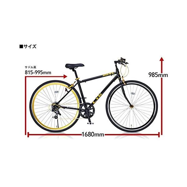LIG(リグ) クロスバイク 700C シマノ...の紹介画像3