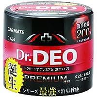 カーメイト 車用 除菌消臭剤 ドクターデオ プレミアム 置き型 無香 安定化二酸化塩素 100g D224