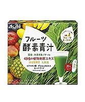 【3個セット】フルーツ酵素青汁 30袋
