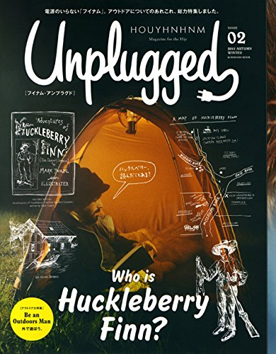 HOUYHNHNM Unplugged ISSUE 02 2015 AUTUMN WINTER (講談社 Mook(J))