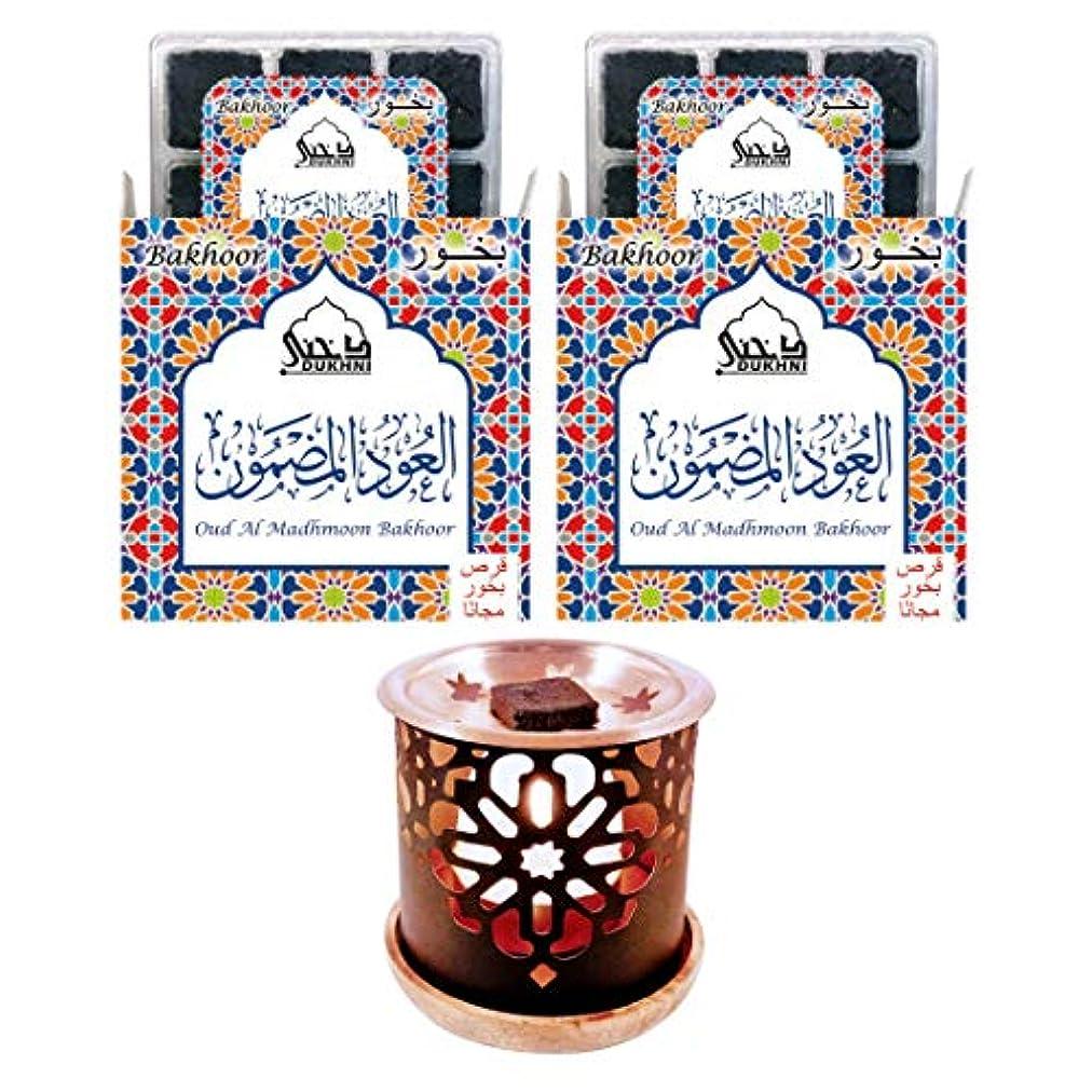 寄付神秘スタンドDukhni DUK-Oud Al Madhmoon Bakhoor (M) + Persian Exotic Bakhoor Burner