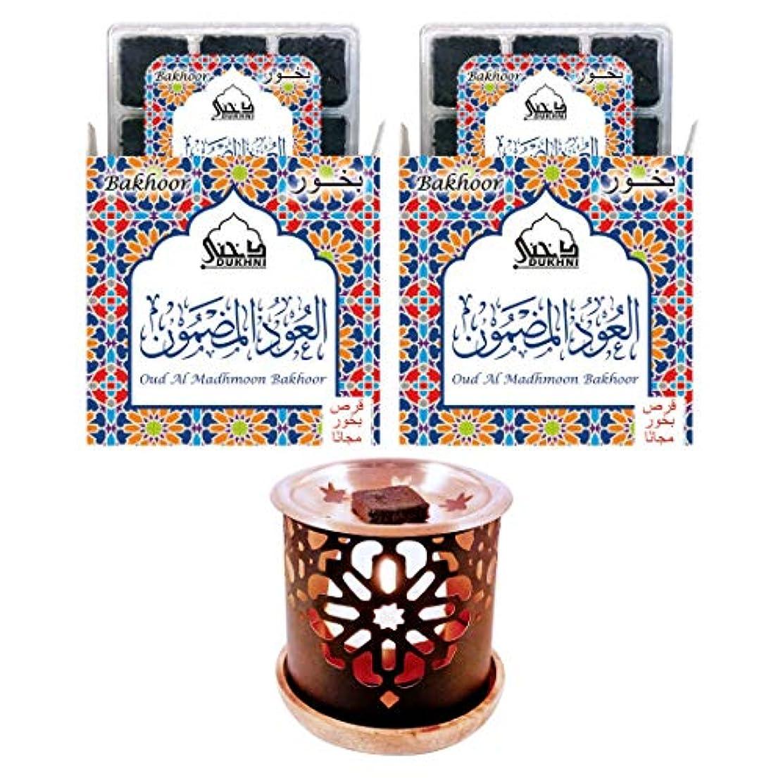 危険を冒します虫オープナーDukhni DUK-Oud Al Madhmoon Bakhoor (M) + Persian Exotic Bakhoor Burner